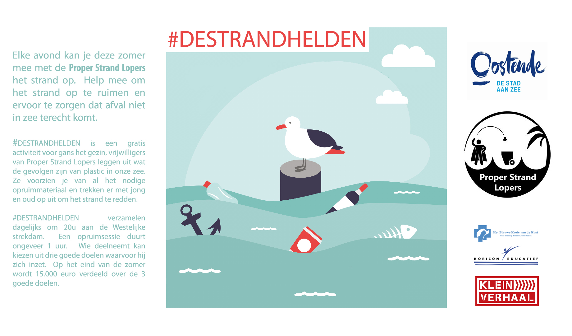 #DESTRANDHELDEN